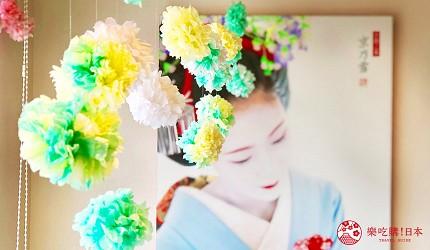 京都美人的秘密美妝保養品「京乃雪」室內擺設