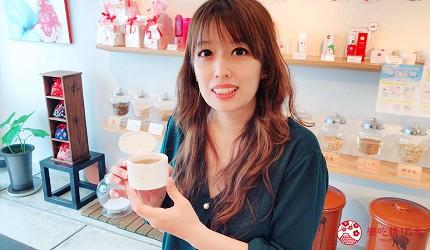 京都美人的秘密美妝保養品「京乃雪」按摩霜 Massage Cream(マッサージクリーム )試用