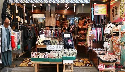 奈良必逛商店街「餅飯殿中心街」的推薦和服店家「雅」的店門口