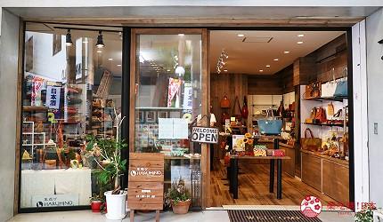 奈良必逛商店街「饼饭殿中心街」的推荐店家「HARUHINO」门口