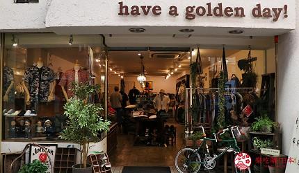 奈良必逛商店街「餅飯殿中心街」的推薦店家「have a golden day!」的店門口外觀