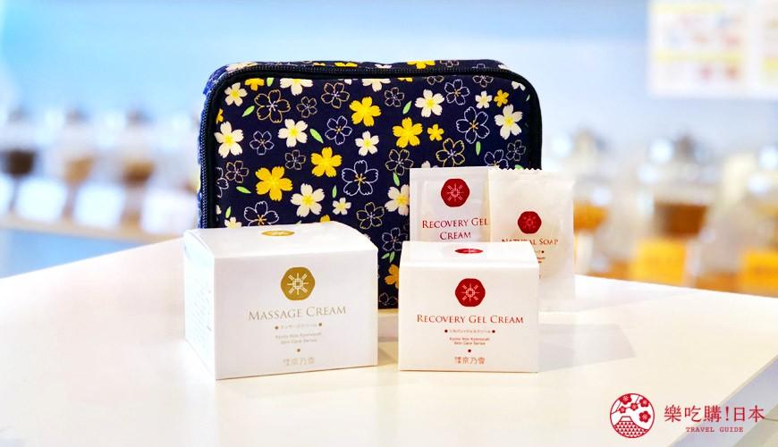 京都美人的秘密美妝保養品「京乃雪」按摩霜+修護乳的獨家優惠