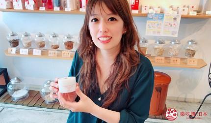 京都美人的秘密美妝保養品「京乃雪」修復乳 Recovery cream(リカバリィジェルクリーム)試用