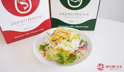 大阪伴手禮推薦米菓健康吃法配沙拉