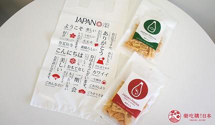 大阪伴手禮推薦宇田屋JapanNaise米菓