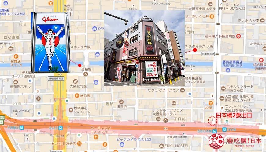 大阪道頓堀燒肉壽司吃到飽「滿腹市場・河豚安」的交通方式地圖