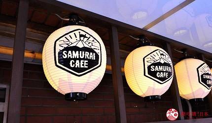 大阪互動式表演劇場推薦「侍 CAFE」的燈籠