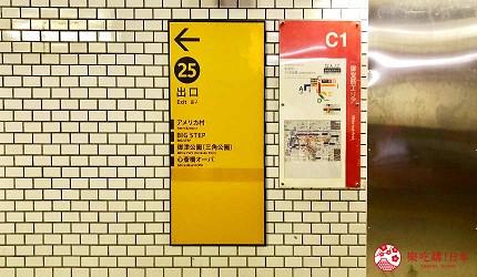 大阪難波海鮮大餐店家推薦「知床漁場 道頓堀店」的前往方式步驟一
