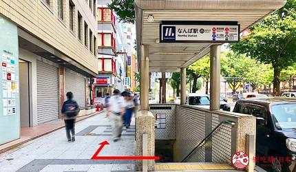 大阪難波海鮮大餐店家推薦「知床漁場 道頓堀店」的前往方式步驟二