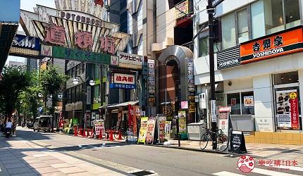 大阪難波海鮮大餐店家推薦「知床漁場 道頓堀店」的前往方式步驟三