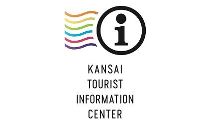 大阪京都自由行JCB卡超優惠!「關西旅遊訊息服務中心」(KANSAI TOURIST INFORMATION CENTER)關西國際機場搭乘巴士享優惠
