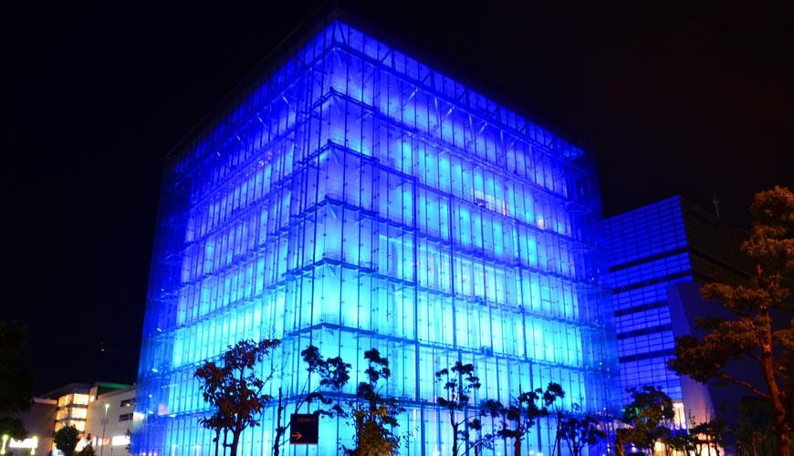 神戶親子寓教於樂景點推薦「人與防災未來中心」(人と防災未来センター)外觀