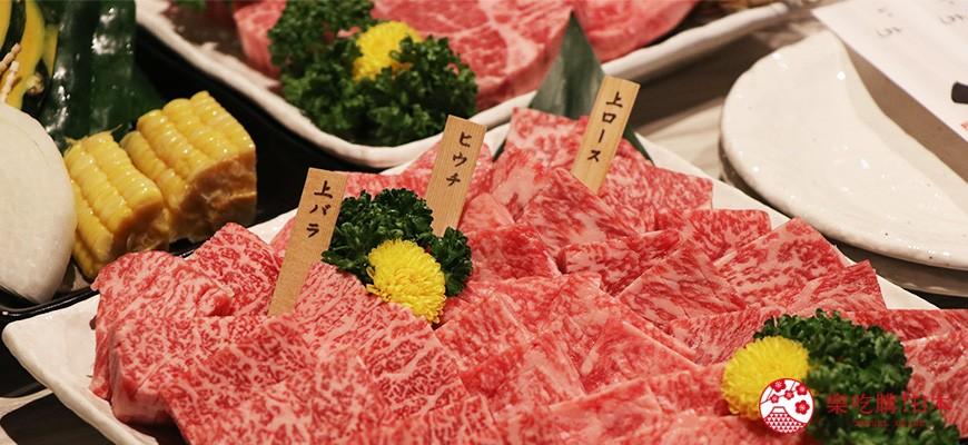 大阪心齋橋燒肉推薦!頂級和牛必吃「黑毛和牛燒肉一」