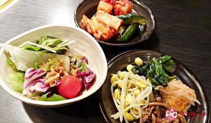 大阪心齋橋燒肉推薦必吃「黑毛和牛燒肉一」的小菜