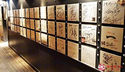 大阪心齋橋燒肉推薦必吃「黑毛和牛燒肉一」店內貼滿名人簽名