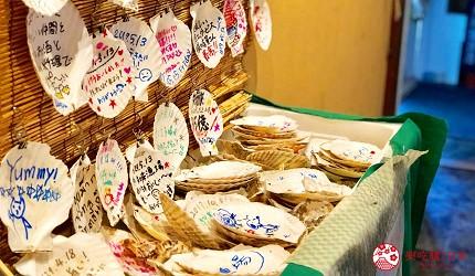 大阪難波海鮮大餐店家推薦「知床漁場 道頓堀店」的店內的帆立貝貝殼留言卡