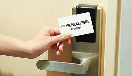 京都便宜住宿推薦THE POCKET HOTEL 京都四條烏丸房型