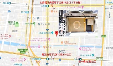 大阪心齋橋星鰻飯專賣店推薦「道頓堀穴子家」的地圖示意圖