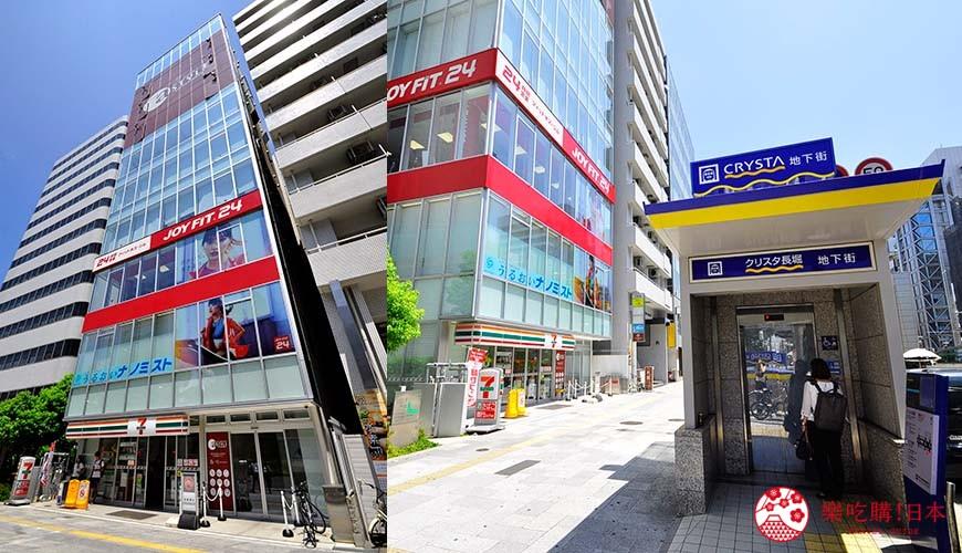 膠囊旅館「a-STYLE心斎橋」交通位置盡心齋橋及四橋車站