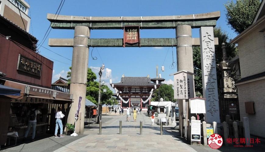 大阪自由行大阪環狀線自助旅行交通大阪地鐵