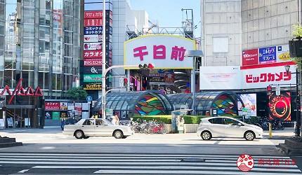 大阪裏難波「海千山千番長」的交通方式步驟三