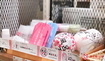 京都車站複合式商店街「The CUBE」地下二樓的有機天然選物店「Biople by CosmeKitchen」(ビープル バイ コスメキッチン)的風呂鹽系列