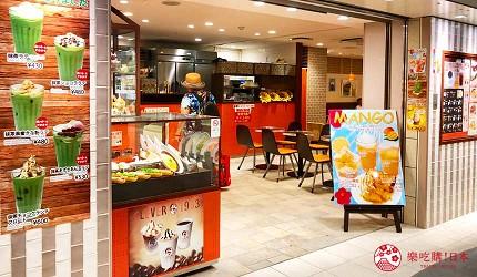日本大阪難波車站內的「ekimo」的咖啡館「Clever1953」店門口