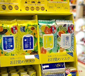 日本大阪難波車站內的「ekimo」的藥妝店「COLOR FiELD」早晨面膜「Saborino」(サボリーノ)