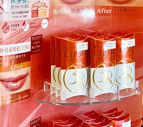 日本大阪難波車站內的「ekimo」的藥妝店「COLOR FiELD」販售的超人氣的口紅lip38°C