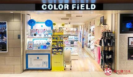 日本大阪難波車站內的「ekimo」的藥妝店「COLOR FiELD」的外觀
