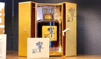 日本威士忌名酒購買推薦京都「酒的美術館 清水寺店」販售的「響30年」