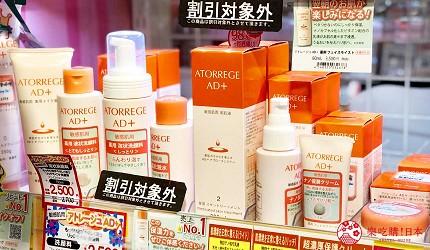 日本大阪難波車站內的「ekimo」的藥妝店「Kirindo」販售的Atorrege AD+系列