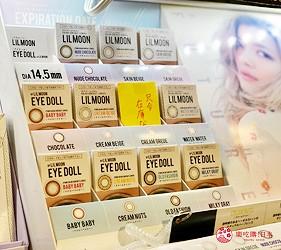 日本大阪難波車站內的「ekimo」的藥妝店「Kirindo」販售的流行的彩色隱形眼鏡