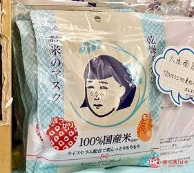日本大阪難波車站內的「ekimo」的藥妝店「Kirindo」販售的限量人氣商品「米面膜」