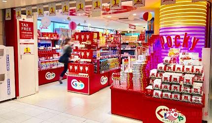 日本大阪難波車站內的「ekimo」的伴手禮店「Little OSAKA」的店門口