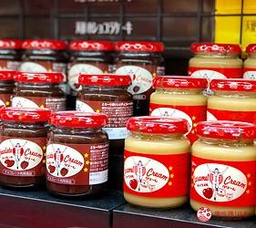 日本大阪難波車站內的「ekimo」的伴手禮店「Little OSAKA」販售的固力果跑跑人的果醬