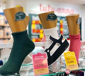 日本大阪難波車站內的「ekimo」的日系襪子店「tutu anna」店內照片