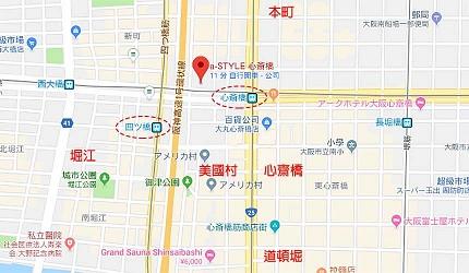 「a-STYLE心斎橋」網路預約