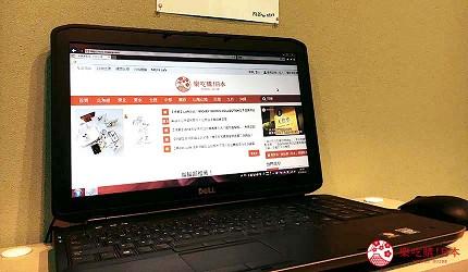 大阪住宿推薦通天閣新世界旁的平價民宿風旅館「Hotel金魚」使用公用空間的筆記型電腦「樂吃購!日本」查詢資訊