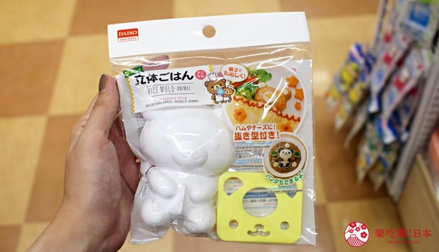 日本東京大阪自由行百元店必買大創推薦雜貨廚房廚具小物