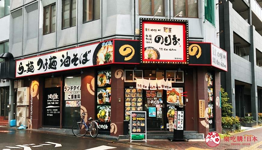 大阪難波香醇拉麵推薦「麵屋NORIO」的店家門口