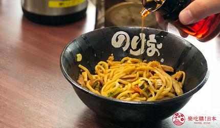大阪難波香醇拉麵推薦「麵屋NORIO」的「乾拌麵」(油そば)加入醋、辣油調味