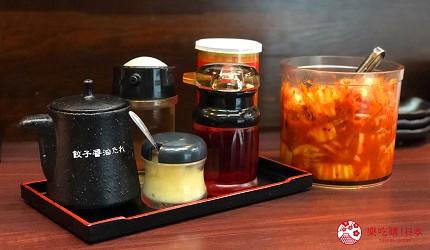 大阪難波香醇拉麵推薦「麵屋NORIO」的泡菜、各種調味料
