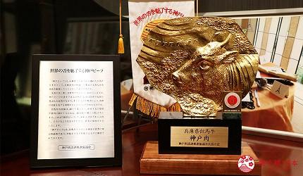 神戶A5最高級神戶牛必吃推薦「ステーキ仙」通過「神戶肉流通推進協議會」認證的證明