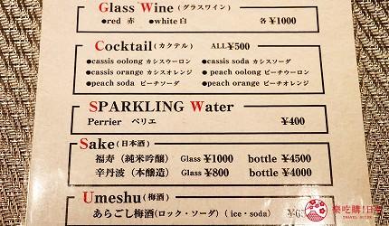 神戶A5最高級神戶牛必吃推薦「ステーキ仙」的酒類菜單