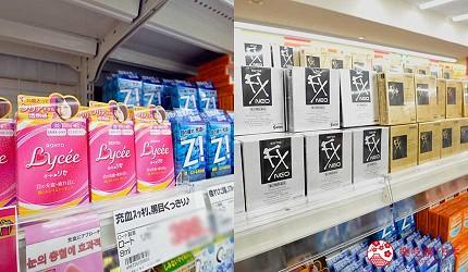大阪難波心齋橋藥妝店「COSMOS科摩思」人氣眼藥水