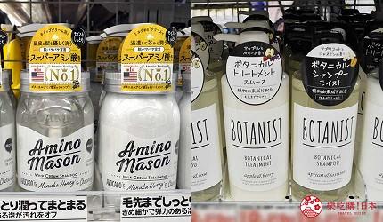 大阪難波心齋橋藥妝店「COSMOS科摩思」洗髮乳潤髮乳
