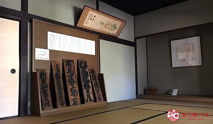 搭乘井原線到岡山桃太郎故鄉「總社市」的「矢掛町」的「矢掛宿本陣」