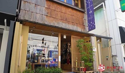 京都「SOU SOU布袋」