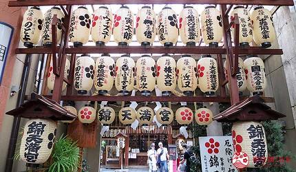 京都景點錦天滿宮